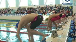 В Пензе стартовали чемпионат и первенство ПФО по плаванию