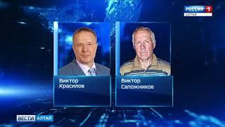 Два новых почётных гражданина появятся в Алтайском крае