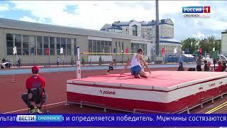 Смоленская спортакадемия приняла всероссийский легкоатлетический турнир