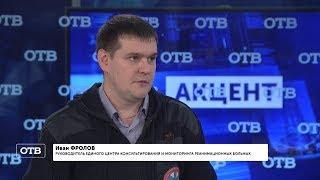 """""""Акцент с Евгением Ениным"""": Иван Фролов"""