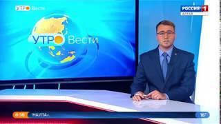 В Алтайском крае наградят лучших следователей и криминалистов