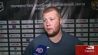"""ХК """"Мордовия"""" - """"Южный Урал-Металлург"""". 2 матча"""