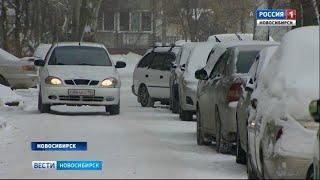 Новосибирцы пожаловались на уборку снега: ОНФ организовал рейд