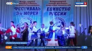 Ансамбль народной музыки «Жалейка» завоевал сразу шесть Гран-при на музыкальных конкурсах в Керчи