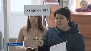 Школьники Ростова досрочно сдают ЕГЭ по русскому языку