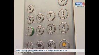 В Чебоксарах увеличилось число домов, попавших в программу по замене лифтов