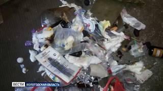 В Череповце ликвидировали наркопритон