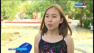 Калмыцкие школьники стали призёрами межрегионального слета юных экологов
