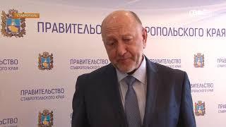 Подготовку к отопительному сезону на Ставрополье обсудили на общественном совете