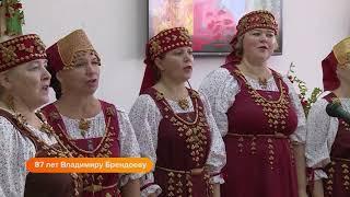 Фестиваль «Здесь родины моей начало». Анонс на 6.09.2018