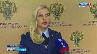 Сегодня областная прокуратура начала проверку в САФУ