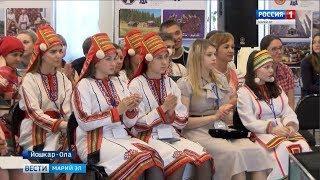 V Международный финно-угорский студенческий форум открылся в Йошкар-Оле - Вести Марий Эл