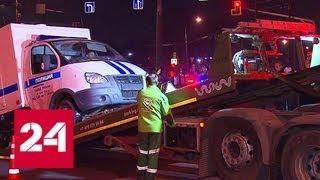 Автомобиль конвойной службы полиции попал в ДТП на северо-западе Москвы - Россия 24