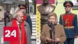 В Москве установили бюст первого президента России Бориса Ельцина - Россия 24