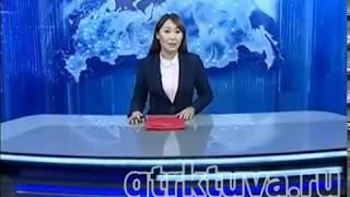 Вести Тыва 24 01 2018
