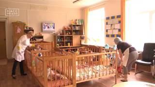 Ремонт в доме ребёнка | Новости сегодня | Происшествия | Масс Медиа