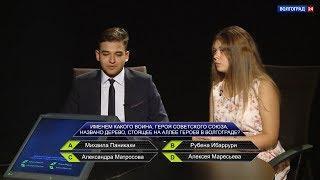 Вершина славы. Выпуск 5. Полуфинал. 11.10.18