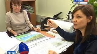В Кирове продолжается подготовка к голосованию по благоустройству города(ГТРК Вятка)
