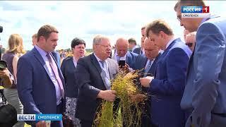 В Смоленске прошел XIV Съезд муниципальных образований региона
