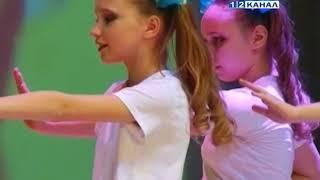 Объявлен прием заявок на городской конкурс «Я танцую 2018»
