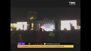 Выступление артистов Black Star в Красноярске