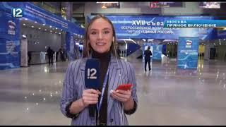 Итоговый выпуск Часа новостей от 7 декабря 2018 года Новости Омск