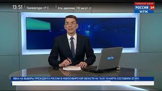 60% жителей Новосибирской области пришли на выборы президента