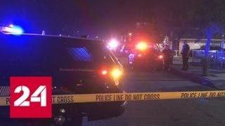 Мужчина расстрелял людей в жилом комплексе в Сан-Бернардино - Россия 24