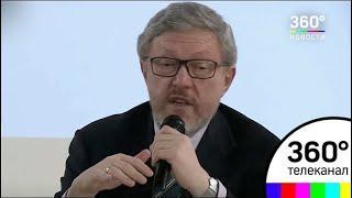 Григорий Явлинский в Москве рассуждал о том, как газифицировать всю страну