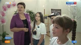 Фотографии, сделанные детьми, можно увидеть на выставке в Бийске