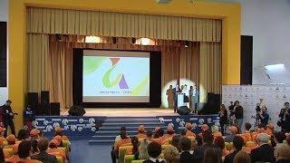 Наталья Комарова открыла соревнования среди особенных югорчан «Абилимпикс» в Нижневартовске