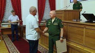 В Волгограде вручили награды отличившимся при подготовке призыва-2017