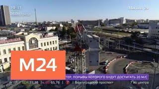 """Москва сегодня"": как проходит строительство станции ""Нижняя Масловка"" - Москва 24"