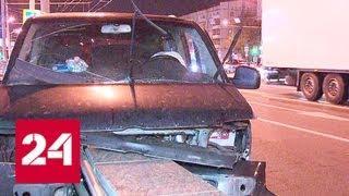 Ночная авария на Варшавке: пострадала семья с пятью детьми - Россия 24