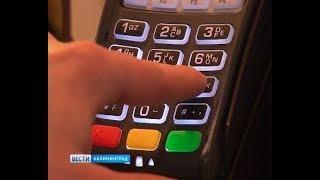 Как зарабатывать на банковской карте
