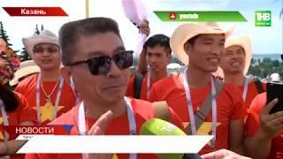 Болельщики из Южной Кореи и Германии заполнили улицу Баумана, знакомятся с Казанским Кремлем - ТНВ