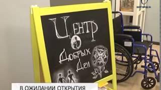 Белгородский «Мастерславль» откроется 8 июля