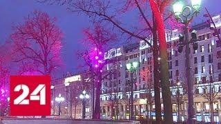 Огни большого города: подсветка Москвы - одна из самых ярких и экономных в мире - Россия 24