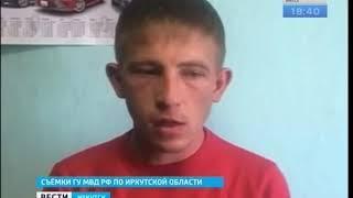 Подозреваемый в краже телевизора иркутянин увидел ориентировку в соцсетях и сдался добровольно
