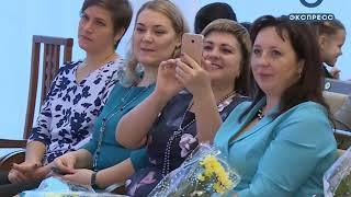 В Пензе наградили многодетных мам