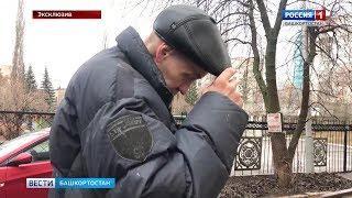 «Вести» пообщались с первым в России вышедшим на свободу «пожизненником»