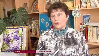 Благотворительный концерт в поддержку аутистов отменили из-за событий в Кемерове
