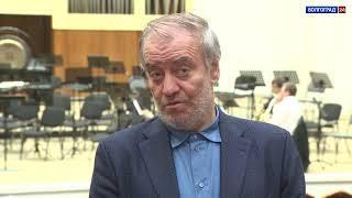 Валерий Гергиев в Волгограде. Интервью