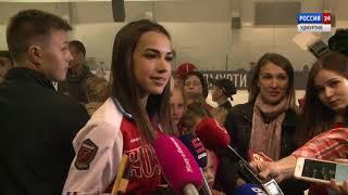 Алина Загитова. Пресс-подход после мастер класса