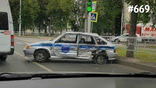 ☭★Подборка Аварий и ДТП/от 05.09.2018/ч.2/Russia Car Crash Compilatio/#669/September2018/#дтп#авария