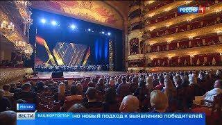 Ильдар Абдразаков стал лауреатом международной премии «BraVo»