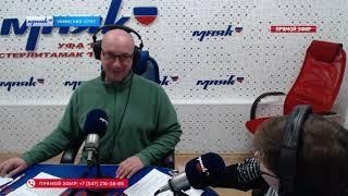 Уфимский берег - 28.11.18