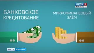 Для малого и среднего бизнеса действует специальная программа кредитования