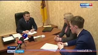 Депутат Госдумы Леонид Левин провел личный прием граждан в Пензе