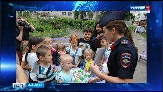 Сотрудники Госавтоинспекции Марий Эл напоминают детям правила дорожной безопасности